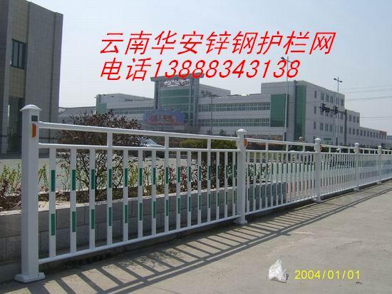 云南锌钢护栏网道路防撞栏防撞网