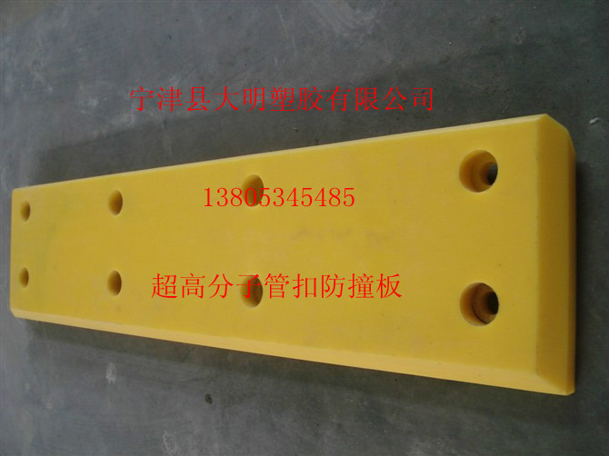 江苏护舷贴面板常年厂家直销优惠价