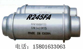 奥博奥氟利昂R245FA制冷剂五氟丙烷