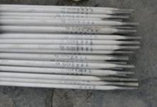 堆802高合金耐磨焊条