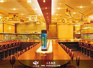 回转寿司设备首选三禾集团最好的回转餐饮设备厂家