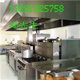 北京宏利厨房设备回收不锈钢灶台回收实木桌椅回收