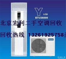 北京宏利二手空调回收二手厨房设备回收消毒柜回收