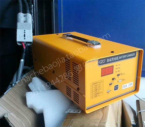 电动堆高车充电器 24v30A施能自动充电机