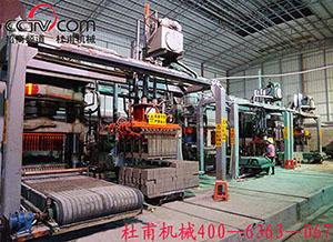 国内一流的粉煤灰蒸养砖机,杜甫机械最专业