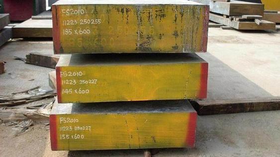 批发进口优质DAC日立金属HITACHI高级热作工具钢JIS