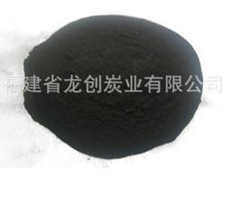 脱色用活性炭