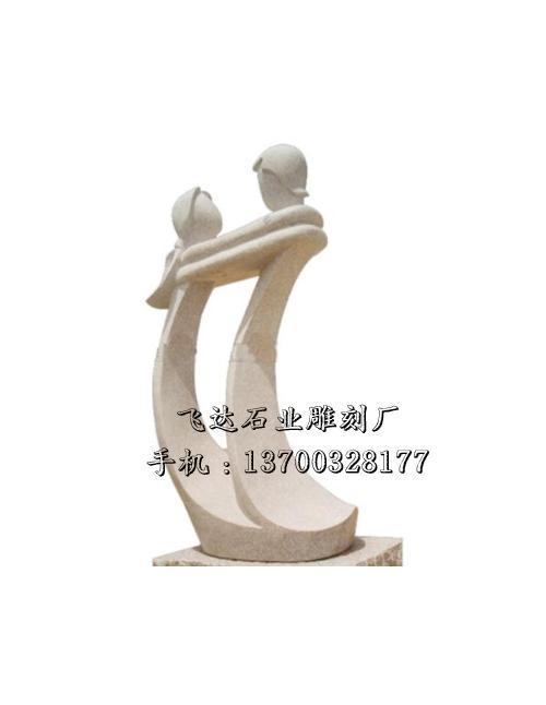 抽象人物石雕