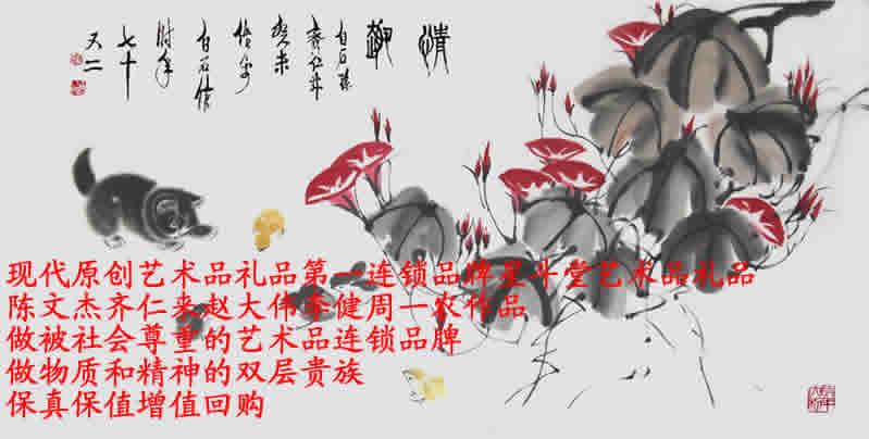 齐仁来时有好风来原创艺术品礼品书法画
