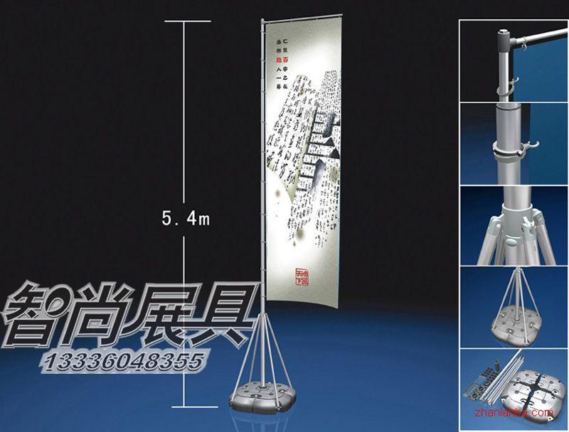 杭州广告注水旗杆出售 注水刀旗支架 杭州广告3米5米注水旗杆