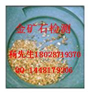 深圳合结钢未知金属元素成分检测