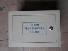 防爆等电位端子箱TD28,HJ,防雷接地工程