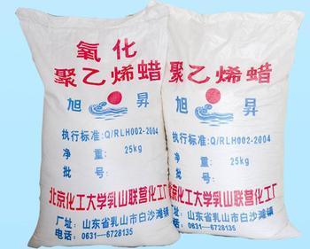 回收聚乙烯蜡,微晶蜡13832052905