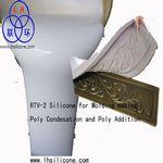 石膏制品大批量复制模具胶,生产装饰工艺品专用模具胶