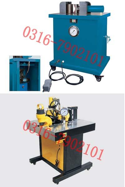 液压母线加工机 玉环母线加工机 液压母线平弯机