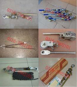 手扳葫芦,钢丝绳手扳葫芦,P2000棘轮紧线器