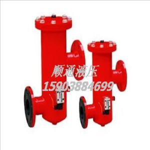 ZU-H、QU-H压力管路过滤器 厂家批发价格销售 顺通机械