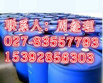 丙二醇生产厂家