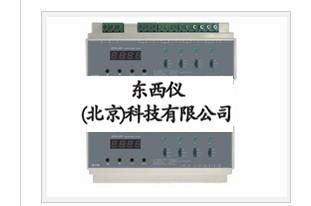 4回路开关量灯光控制器