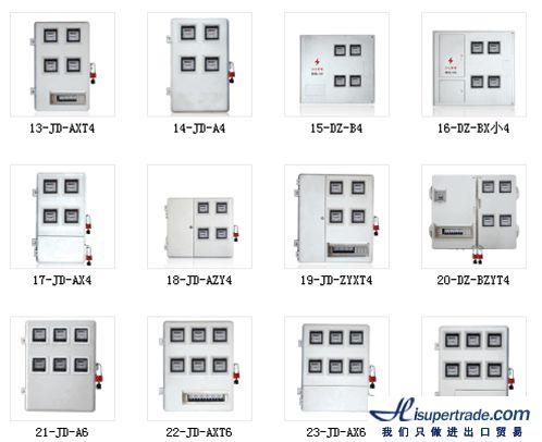 玻璃钢电表箱厂家,电表箱规格,电表箱价格供应