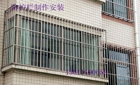 北京防护网安装北京防盗门安装北京防盗窗安装价格