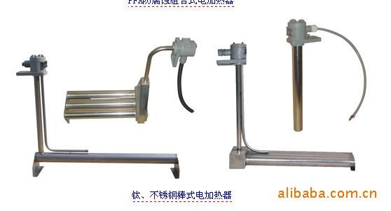钛加热器,钛电加热器,钛电加热管