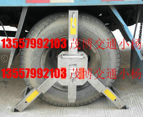 北京市的车轮锁质量好吗 车轮锁厂家在哪里啊