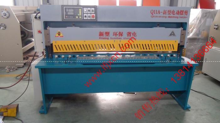 供应Q11A-4*2000新型电动剪板机 数控电动摆式剪板机