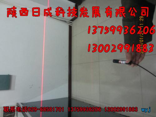 红光直线激光器