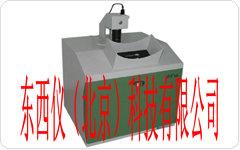 可见光凝胶透射仪