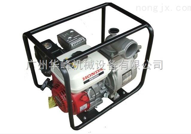WB30XH本田3寸水泵抽水机