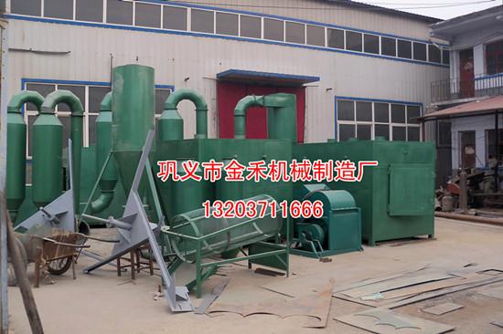 金禾炭化炉卓越品质提高金禾机械优质服务