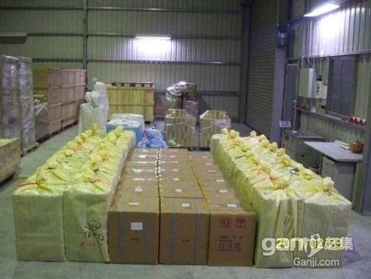 香港包税进口,中港快件进口,台湾专线双清配送服务一级代理