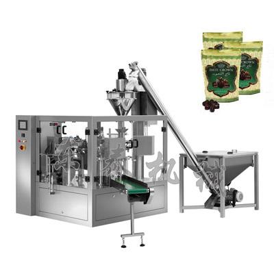 炒货包装机|桂圆包装机|坚果包装机