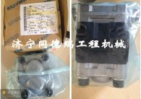 pc55mr-2齿轮泵 先导泵 小松配件 李梅