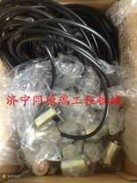 原厂小松pc-7-8电磁阀 蓄能器 小松电器件