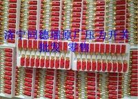 pc-8红色压力开关 小松配件 同德瑞