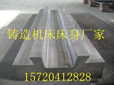 机床床身铸件产品优质价格供应商