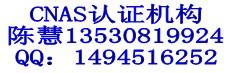抛光砖CE认证伊拉克陶瓷认证找陈慧