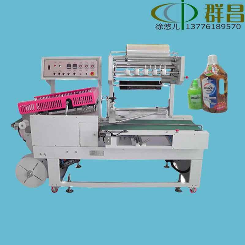 食品类POF热收缩膜全自动包装机CCP-L500S