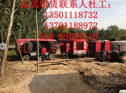 出租空压机7kg--5立方 24kg --30立方北京招租空气压