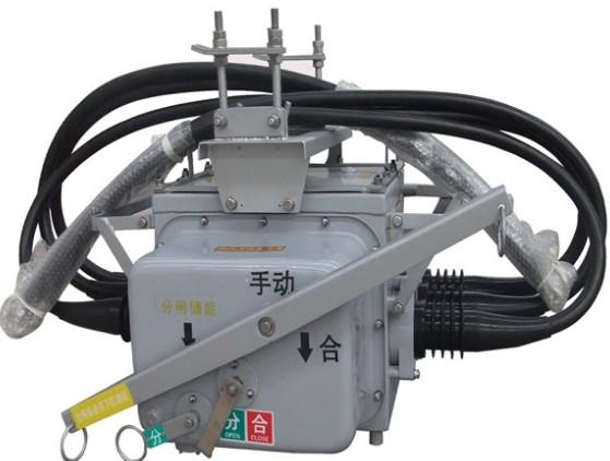 FZW28A-12F(FFX)高压用户分界负荷开关