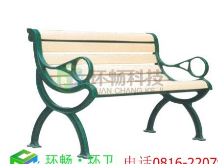 内江校园户外休闲椅 ,塑料椅子,园林座椅