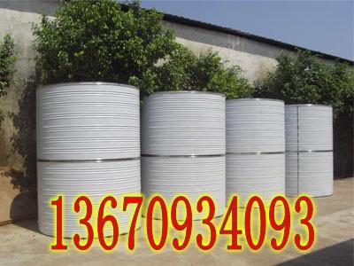 供应不锈钢空气能热泵保温水箱
