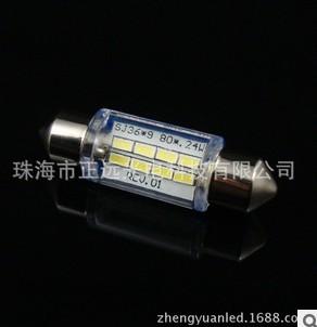 LED汽车尾灯