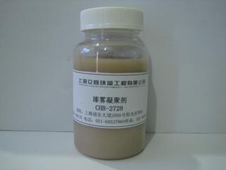 喷漆房循环水除漆剂A剂CHB-2728