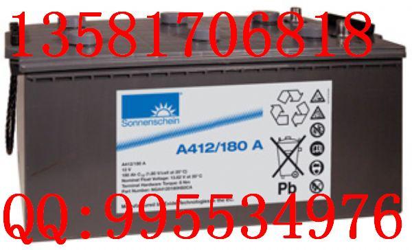 松下LC-P12120ST蓄电池沈阳松下12V120AH