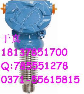 JY-801国产高温型压力变送器