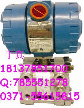 国产电容式差压变送器