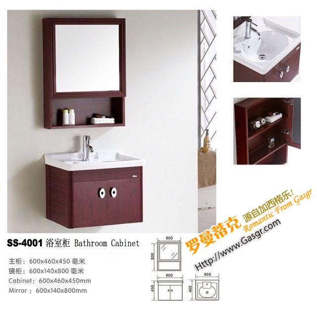 2013新款太空铝浴室柜